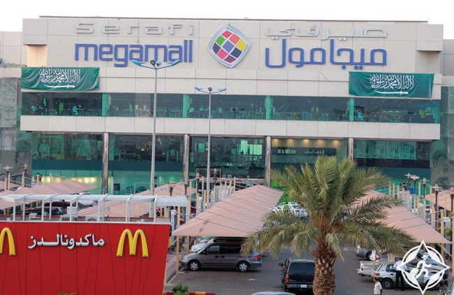 السعودية-جدة-الصيرفي ميجا مول-مراكز التسوق في جدة