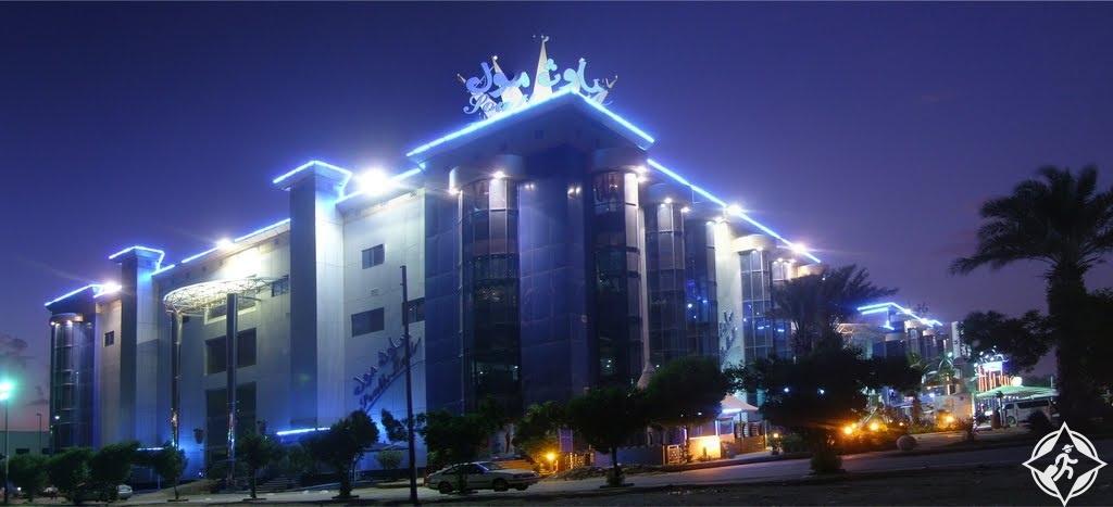 السعودية-جدة-ساوث مول-مراكز التسوق في جدة