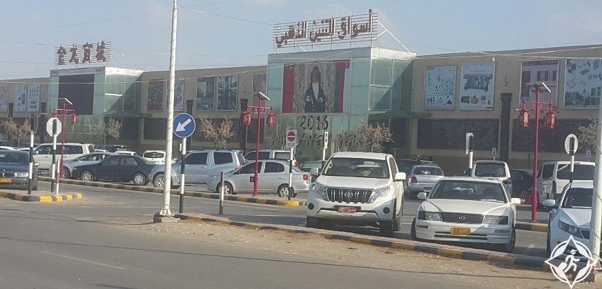 سلطنة عمان-أسواق التنين الذهبي-الأسواق التقليدية في عمان