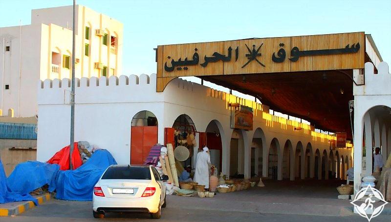 سلطنة عمان-سوق الحرفيين-الأسواق التقليدية في عمان