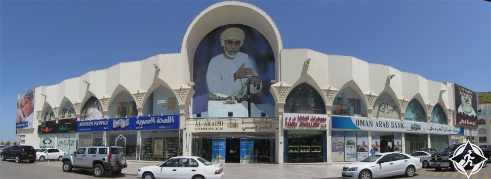 سلطنة عمان-مسقط-مجمع العريمي-أماكن التسوق في مسقط