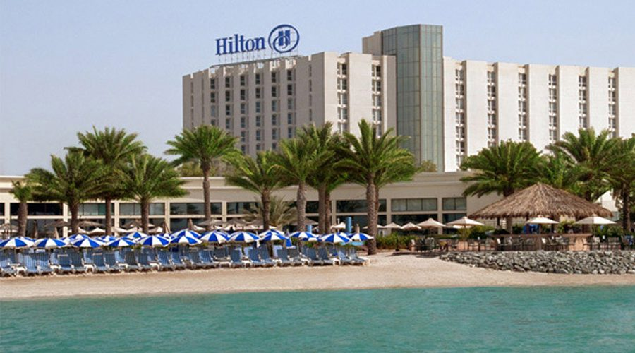 فندق هيلتون أبوظبي الكورنيش