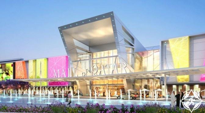967501469 ثمانية مولات ومراكز تجارية تُعتبر أفضل مراكز التسوق في قطر