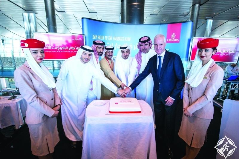 وصول طائرةإيرباص 380 إلى الدوحة-طيران الإمارات