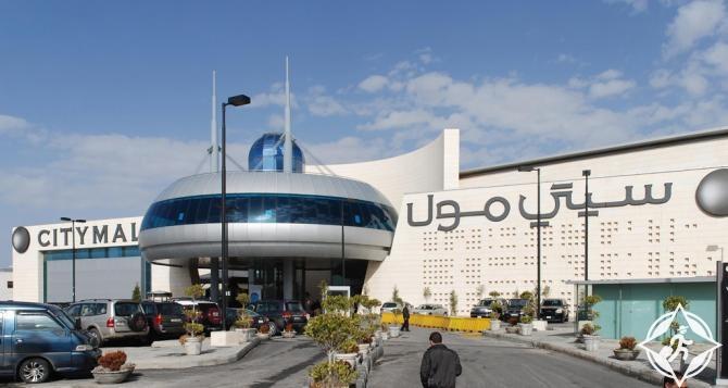 الأردن-سيتى مول-أنواع السياحة في الأردن