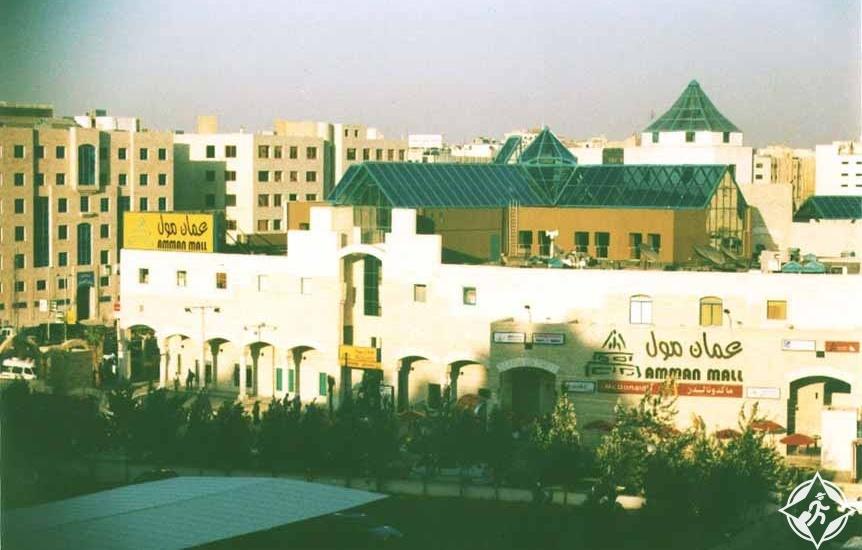 الأردن-عمان مول-أنواع السياحة في الأردن