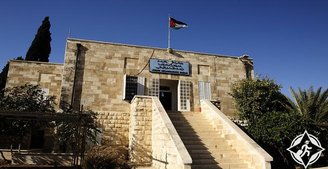 الأردن-متحف الآثار الأردني-أنواع السياحة في الأردن