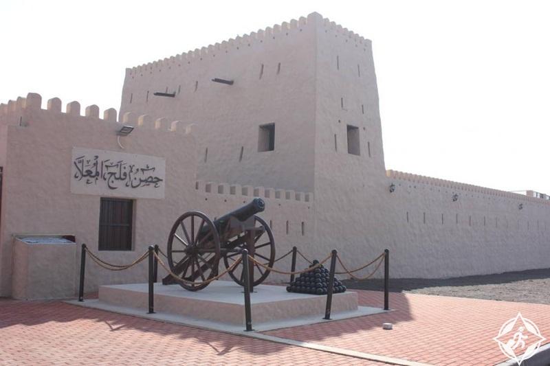 الإمارات-أم القيوين-حصن فلج المعلا-أهم المعالم السياحية في أم القيوين