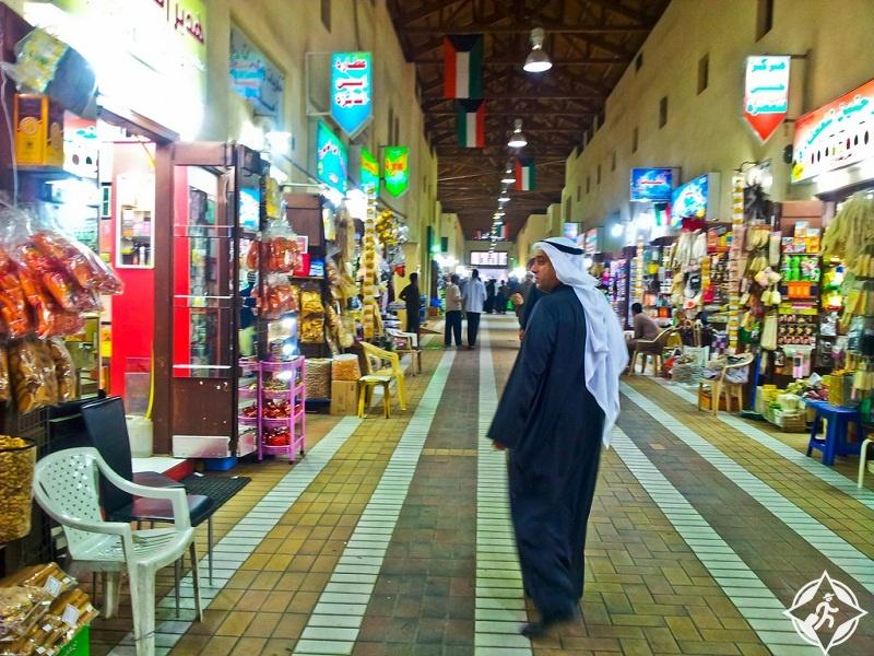 الكويت-منطقة القبلة-سوق المباركية-معالم سياحية في الكويت