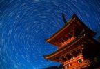 اليابان-أوكاياما-دوائر النجوم-معبد شوفاكوجي
