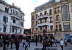 تونس-تونس العاصمة-ساحة النصر-أهم معالم تونس العاصمة السياحية