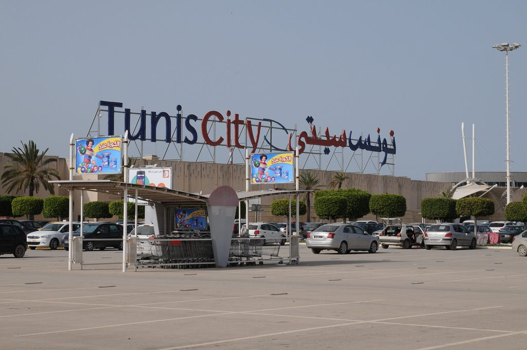 تونس-تونس سيتي-أماكن التسوق في تونس العاصمة