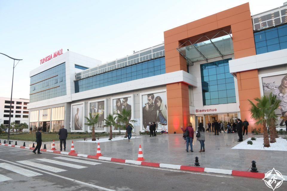 تونس-تونيزيا مول-أماكن التسوق في تونس العاصمة
