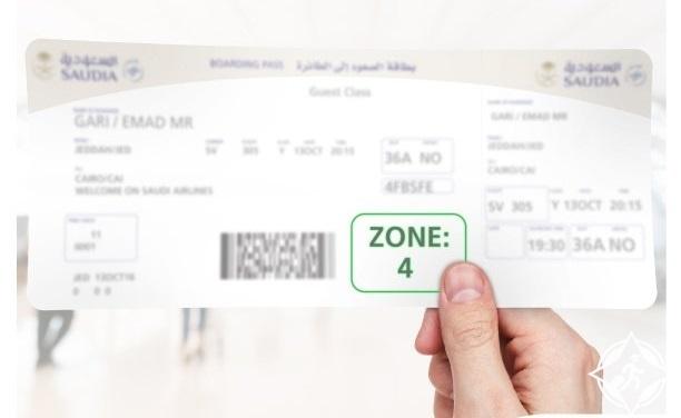 الخطوط السعودية طريقة صعود الطائرة بناءا على منطقة الجلوس
