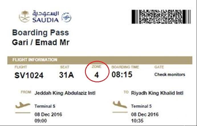 نزل أرضية رمش خطوط السعودية هل مسموح للجيتار على الطائرة Sjvbca Org