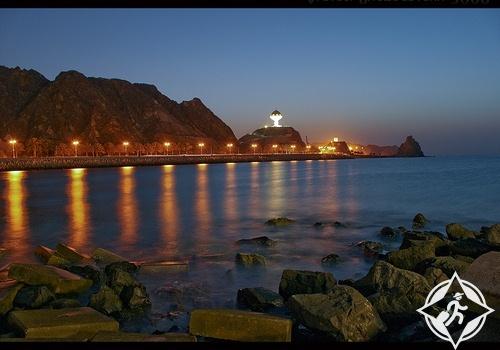 سلطنة عمان-منتزه كلبوه-أماكن ترفيهية في سلطنة عمان
