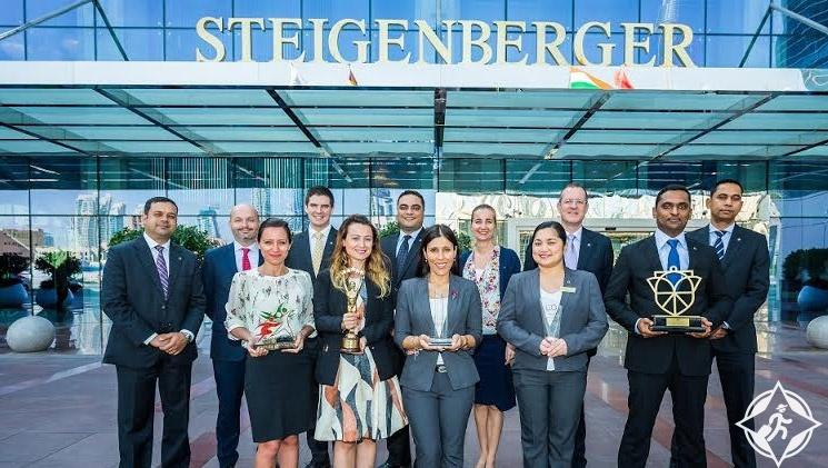 فندق ستينبيرجر دبي يحصد 3 جوائز مرموقة تكريماً لضيافته الألمانية الفاخرة