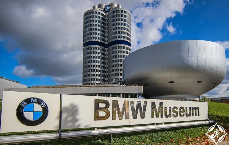 ألمانيا-ميونخ-متحف بي إم دبليو-الأماكن السياحية في ميونخ