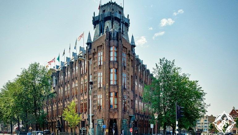 فندق جراند أمراث أمستردام