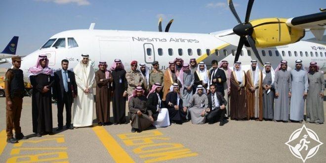 مطار حائل يدشن أولى رحلات شركة نسما للطيران