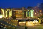 البحرين-فندق الخليج