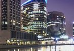 دبي-فندق داماك ميزون بايز إيدج
