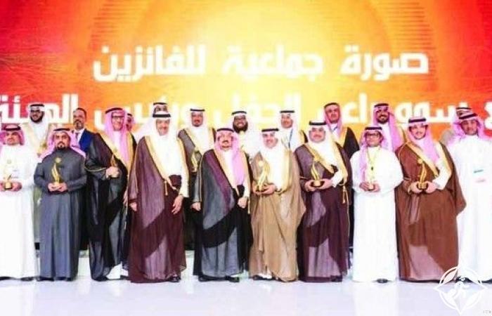 مجموعة الحكير تتصدر جوائز التميز السياحي بالمملكة