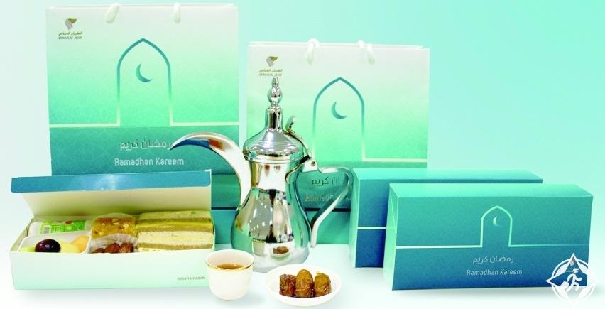 الطيران العماني يقدم إفطاراً مميـزاً على كافة الدرجات خلال شهـر رمضان