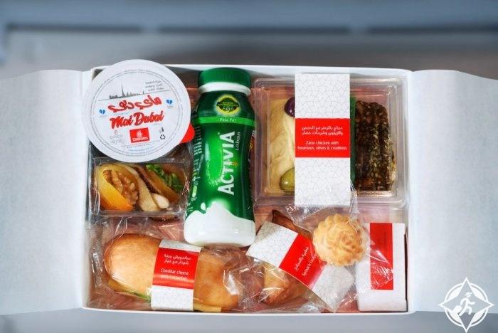 وجبات طيران الإمارات في رمضان