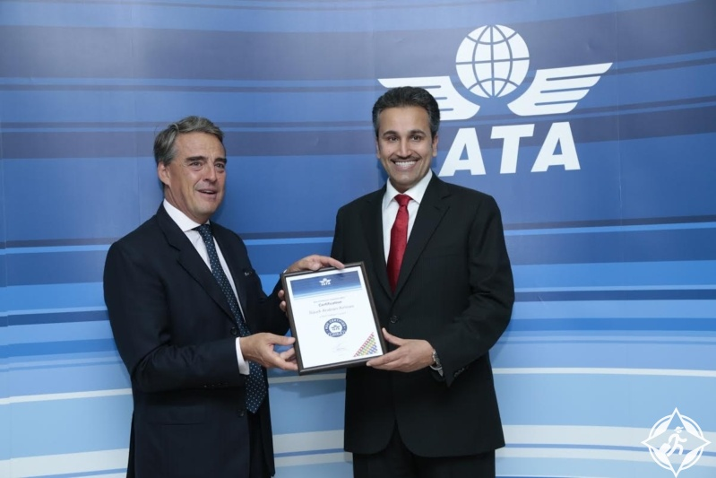 الخطوط الجوية السعودية تحصل على أعلى اعتماد للتسويق الرقمي
