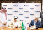 توقيع اتفاقيات سعودية ـ عالمية لبناء وتشغيل 4 مطارات بالمملكة
