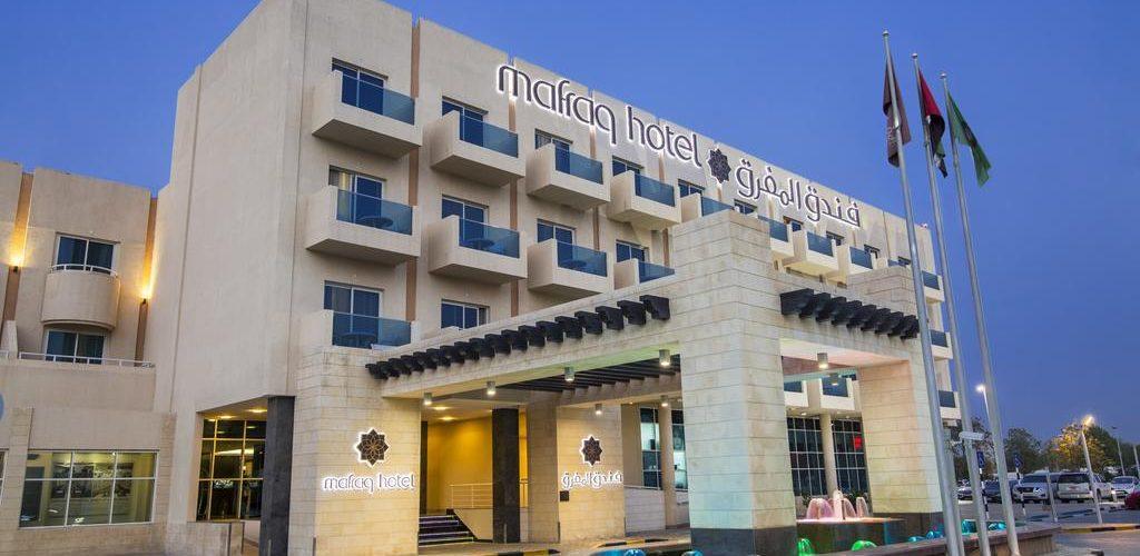 فندق المفرق أبوظبي