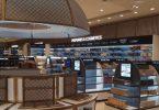 السوق الحرة صالة المغادرة مطار الملك فهد الدولي