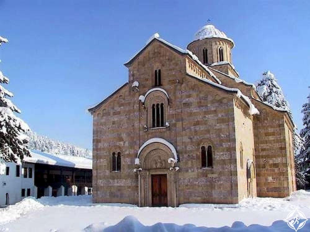 السياحة في كوسوفو - ديكان
