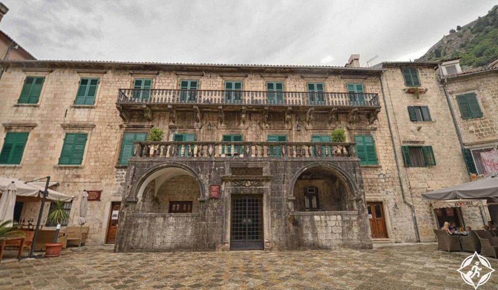 مدينة كوتور - قصر بيما