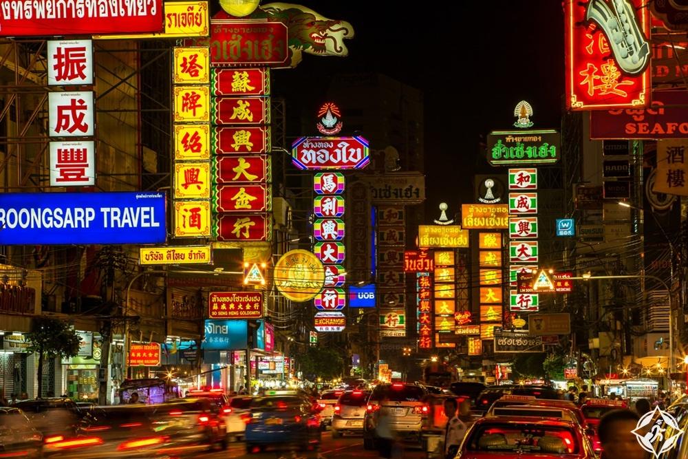 جدول سياحي في بانكوك - حي مدينة الصين