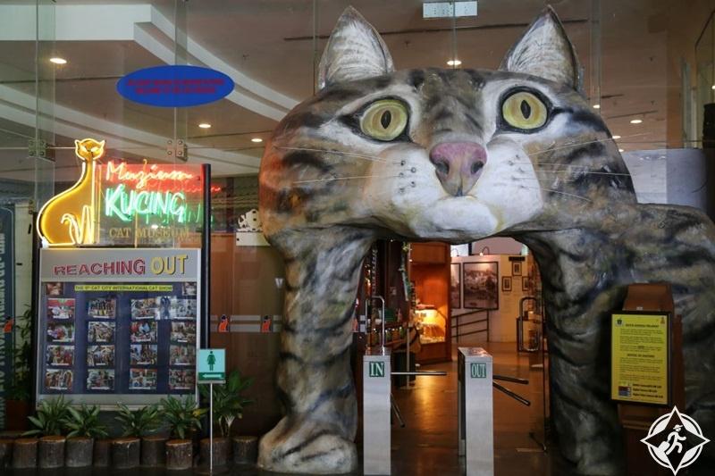 كوتشينغ ماليزيا - متحف القطط