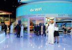 واي فاي مجاني من دو لزوار الإمارات