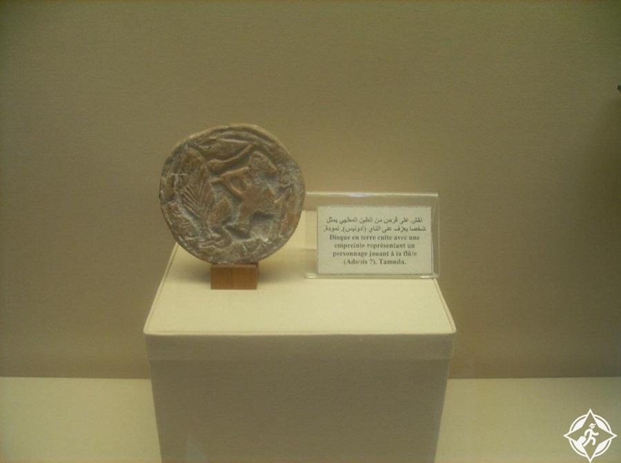 المعالم السياحية في تطوان - المتحف الأثري