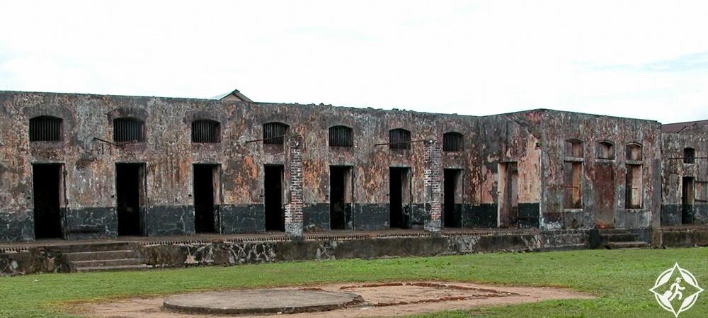 المعالم السياحية في غويانا - كامب النقل