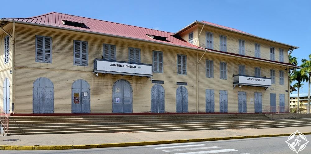 المعالم السياحية في غويانا - متحف مقاطعة فرانكونيان