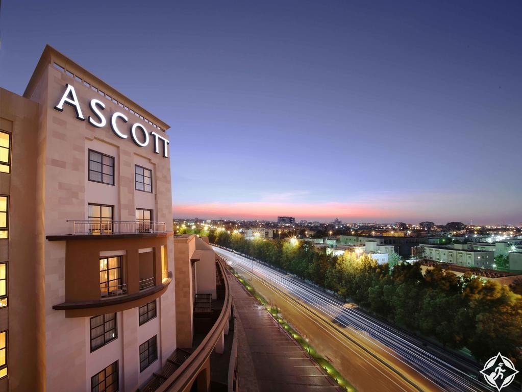 أسكوت العالمية تفتتح فندقين في الإمارات وتركيا و 7 فنادق في السعودية