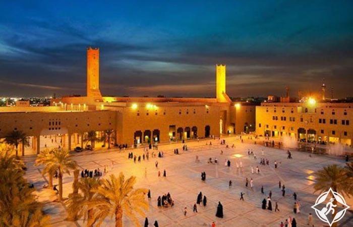 قصر الحكم السعودية
