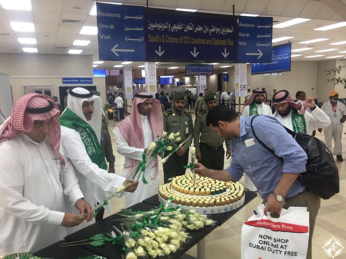 مطار جدة يحتفل باليوم الوطني
