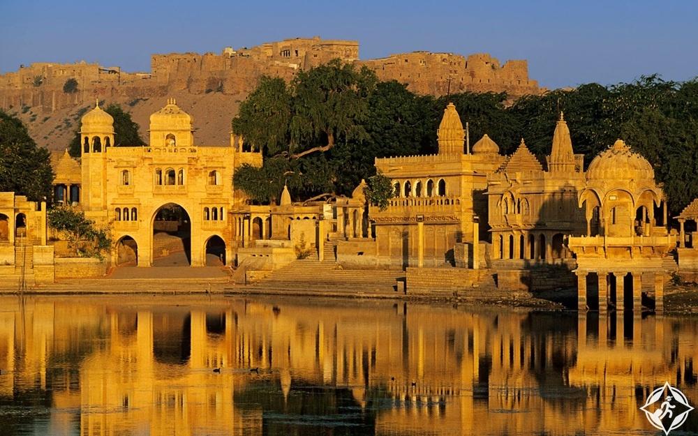 السياحة في الهند - المدينة الذهبية جايسالمير