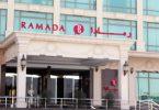 فنادق رمادا
