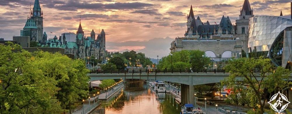 الوجهات السياحية في كندا - أوتاوا