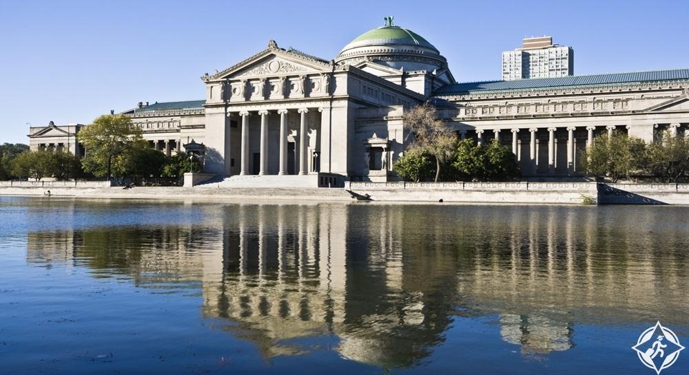 شيكاغو - متحف العلوم والصناعة