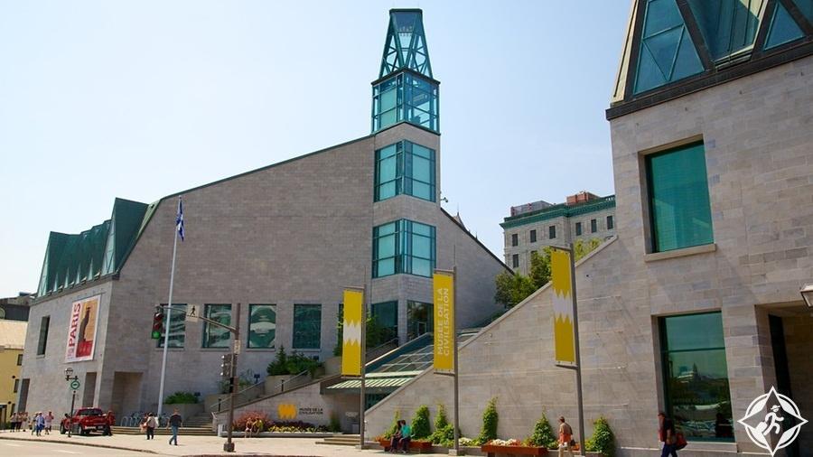 كيبيك سيتي - متحف الحضارة