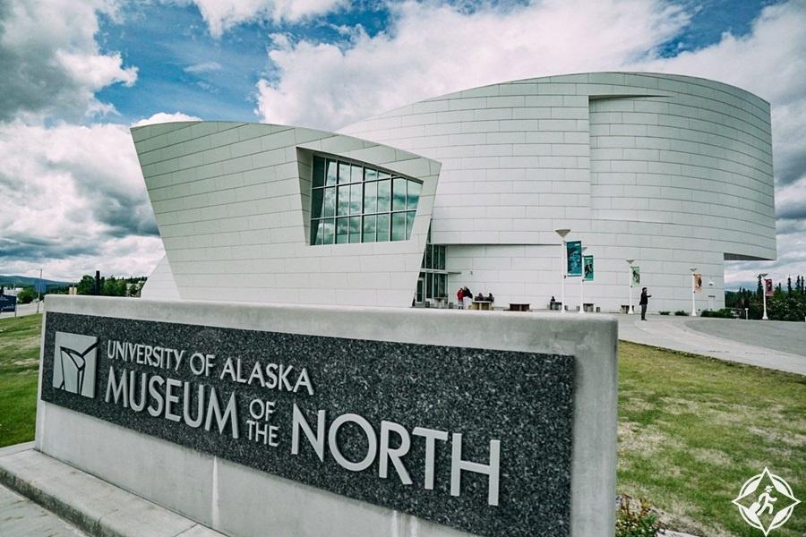 معالم الجذب السياحي في ألاسكا - متحف الشمال في جامعة ألاسكا